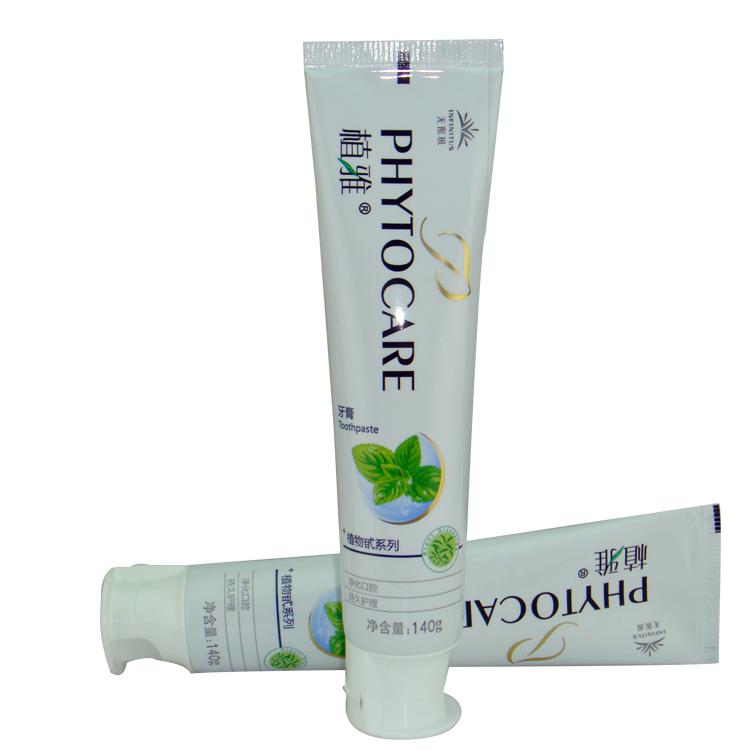 无限极植物植雅牙膏6对装12支装最低价图片