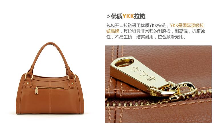 香港喜之路2014新款时尚真皮女包头层牛皮包包欧美ol