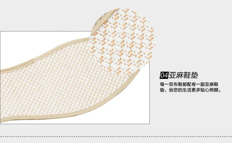 亚麻夏季男士布鞋