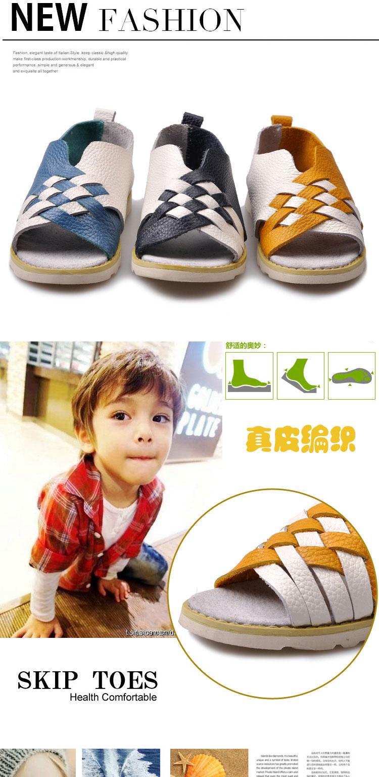 四季兜夏款特价优惠男童女童凉鞋沙滩鞋凉鞋男童鞋女