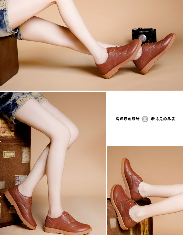 牛筋底女皮鞋