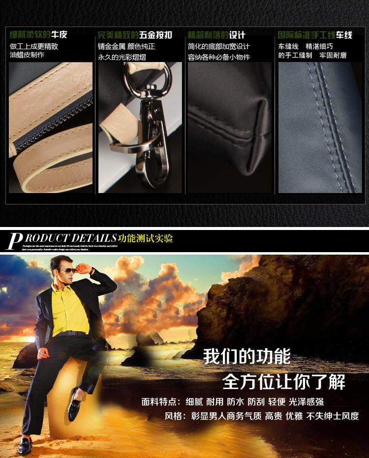 新款防水尼龙布男士手包