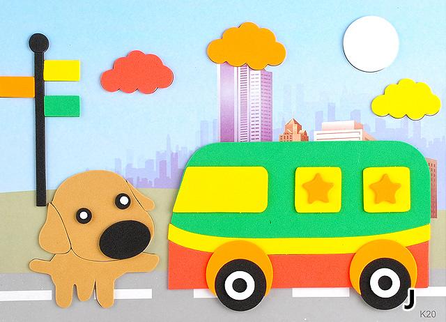 幼儿粘贴画车-EVA贴画入门篇B 小狗与校车J款儿童益智贴画 DIY美劳亲子互动首选