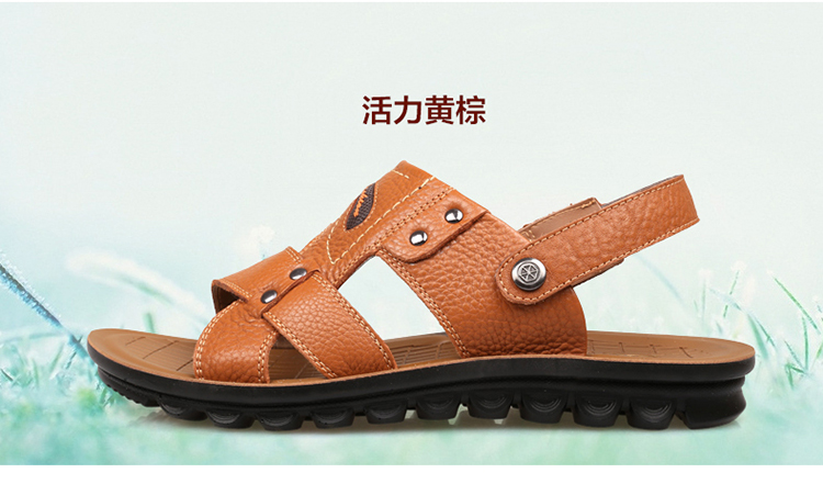 3515强人透气沙滩鞋夏季新款时尚男凉鞋舒适耐磨男鞋