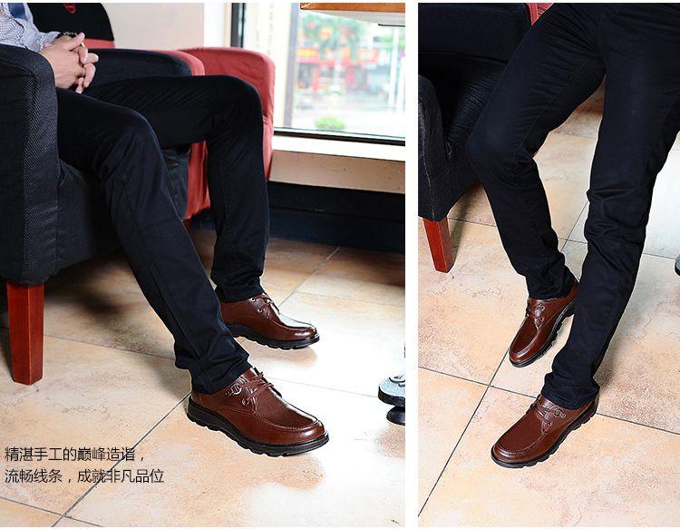 公牛世家男鞋皮鞋正装商务皮鞋