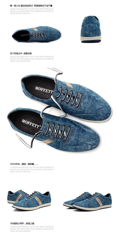 新款韩版帆布鞋
