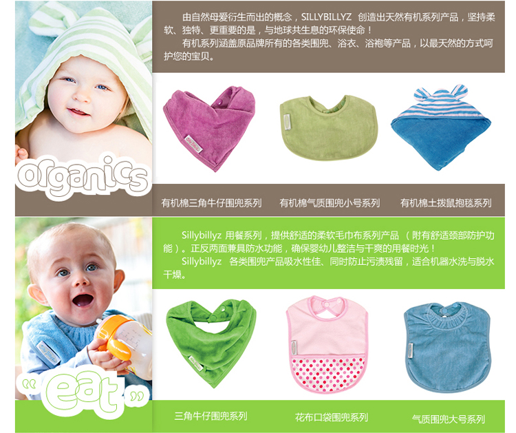 宝宝游戏衣吃饭衣画画衣儿童反穿衣