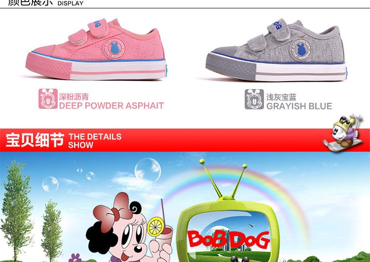 巴布豆正品童鞋2013秋季新款男童女童帆布鞋儿童单鞋