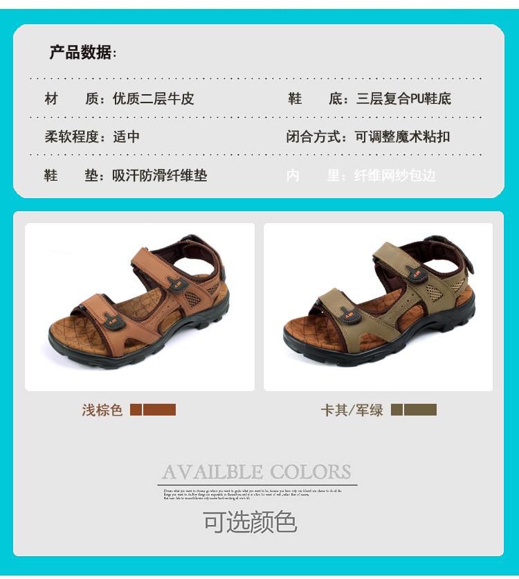 2014新款凉鞋男鞋透气舒适正品真皮男鞋男士凉拖鞋鞋