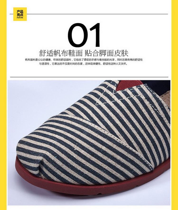 2014春新款亚麻帆布鞋女韩版潮透气
