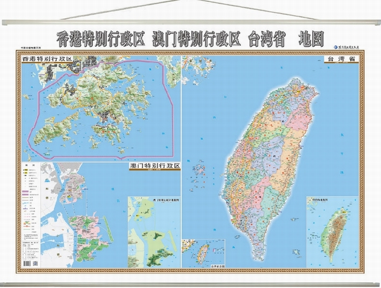 香港 澳门台湾地图挂图三地一