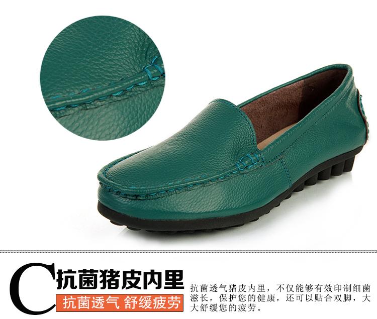 真皮单鞋女豆豆鞋平跟鞋圆头休闲平底女鞋驾车鞋妈妈