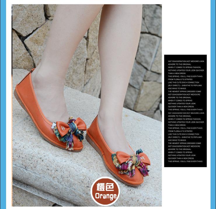 漱芳斋女士布鞋 春季新款