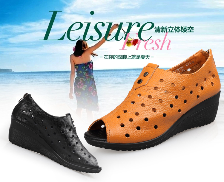 3515强人女鞋