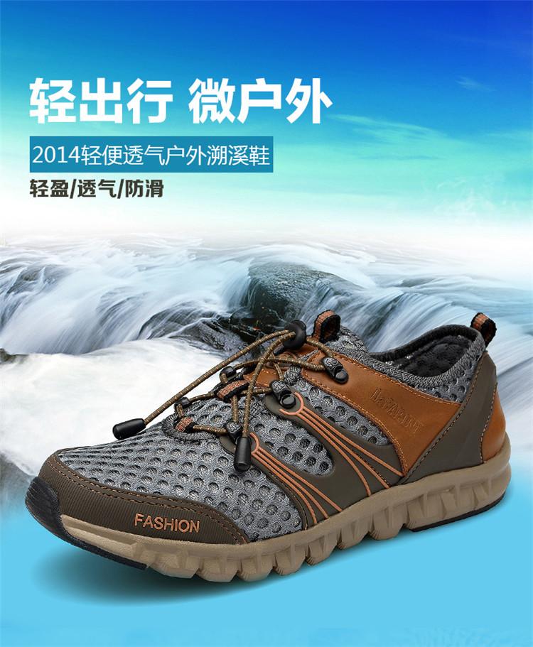 2014春夏季新款男鞋