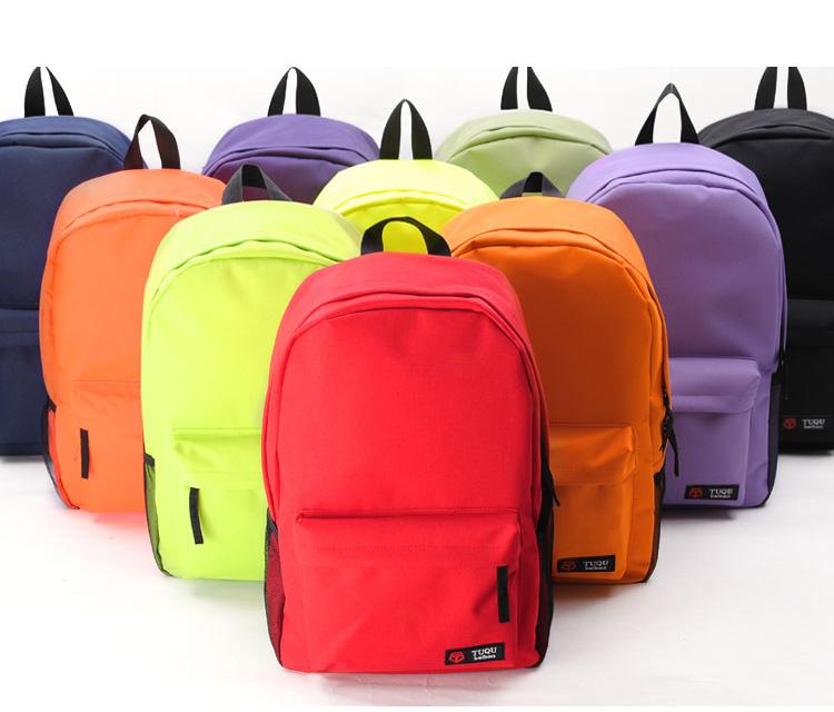 双肩包学生书包简约纯色学生背包中学生休闲背包