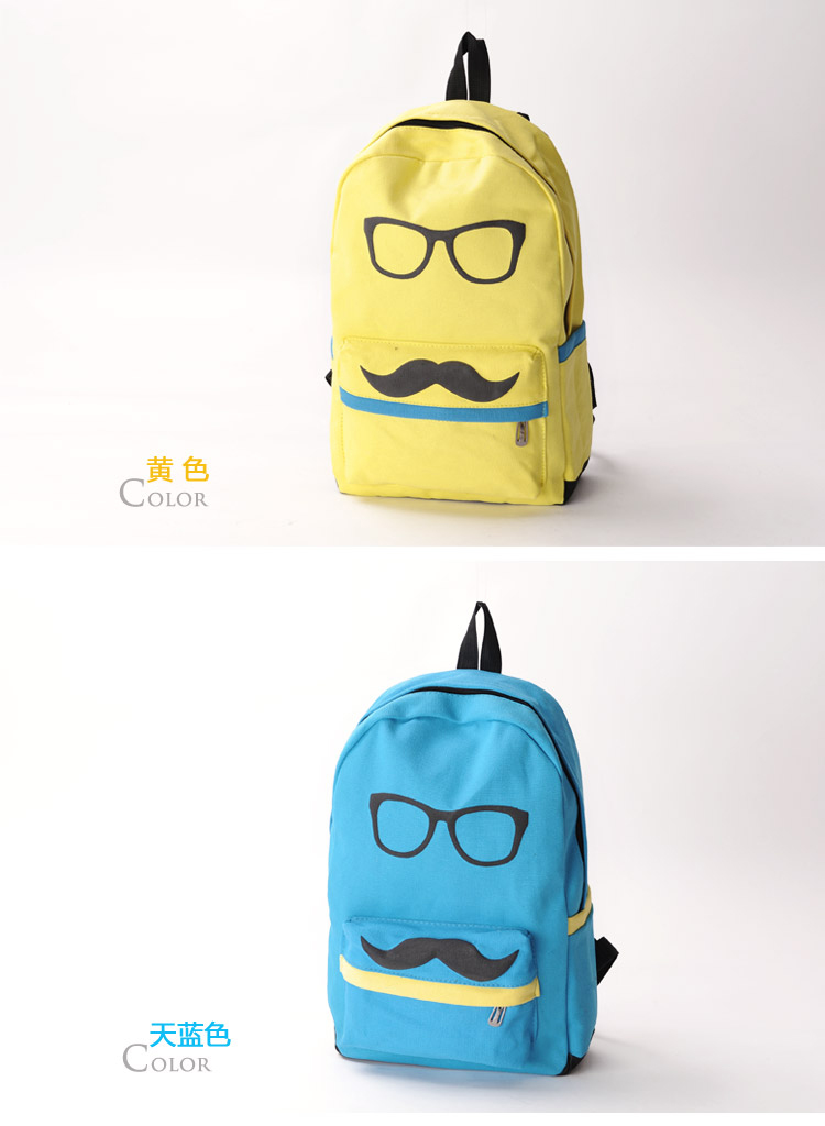 双肩包书包学生包个性眼镜胡子帆布背包
