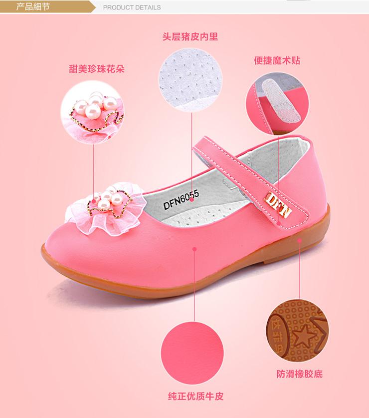 女童皮鞋 女童鞋韩版2014春季新款公主单