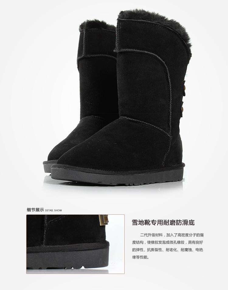 冬季防水雪地靴女靴子真皮中筒靴女棉鞋雪地