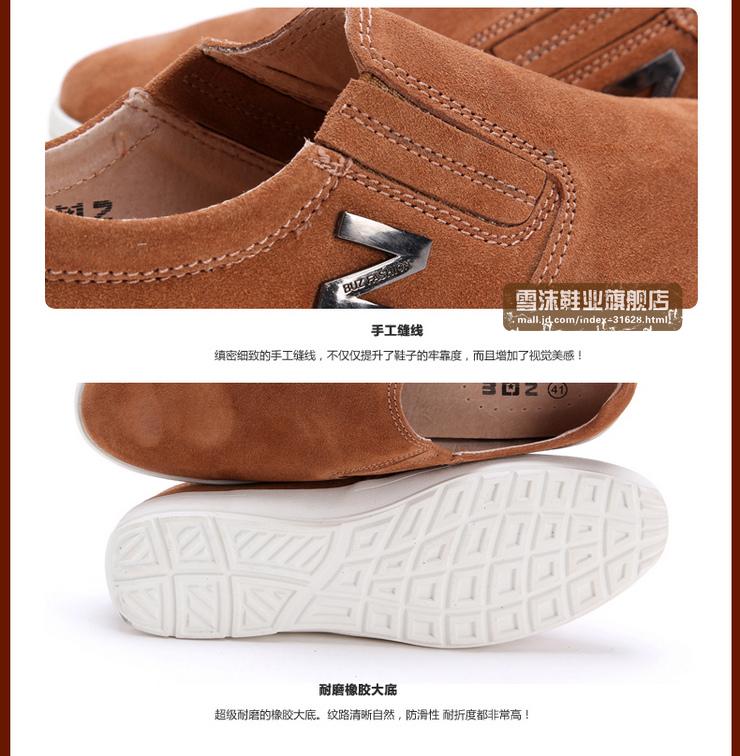 buz 2014春夏新款韩版休闲鞋
