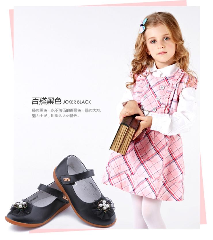 达菲鸟童鞋 女童皮鞋 女童鞋韩版2014春季新款公主单