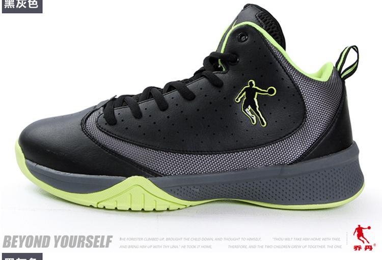 乔丹篮球鞋 2014春季新款男鞋
