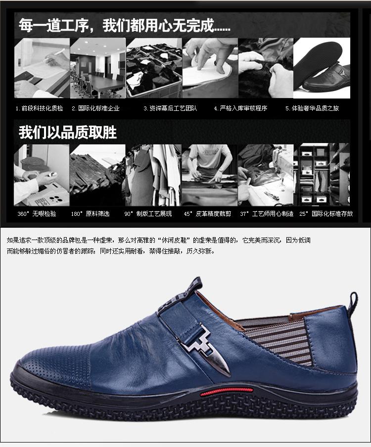 2014佑蒙 高档英伦风时尚商务男鞋
