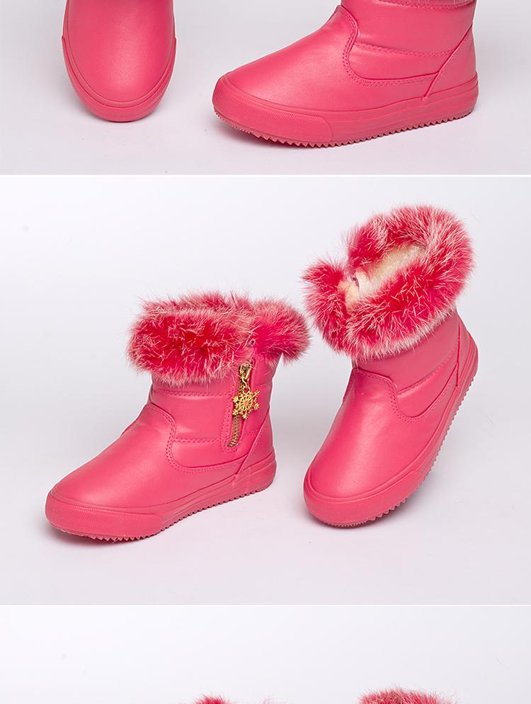 雪地靴棉鞋女童靴子童鞋韩版宝宝短靴2013冬靴新款