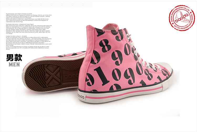 宝达2014春夏季帆布鞋女韩版潮新款系带硫化鞋高帮女