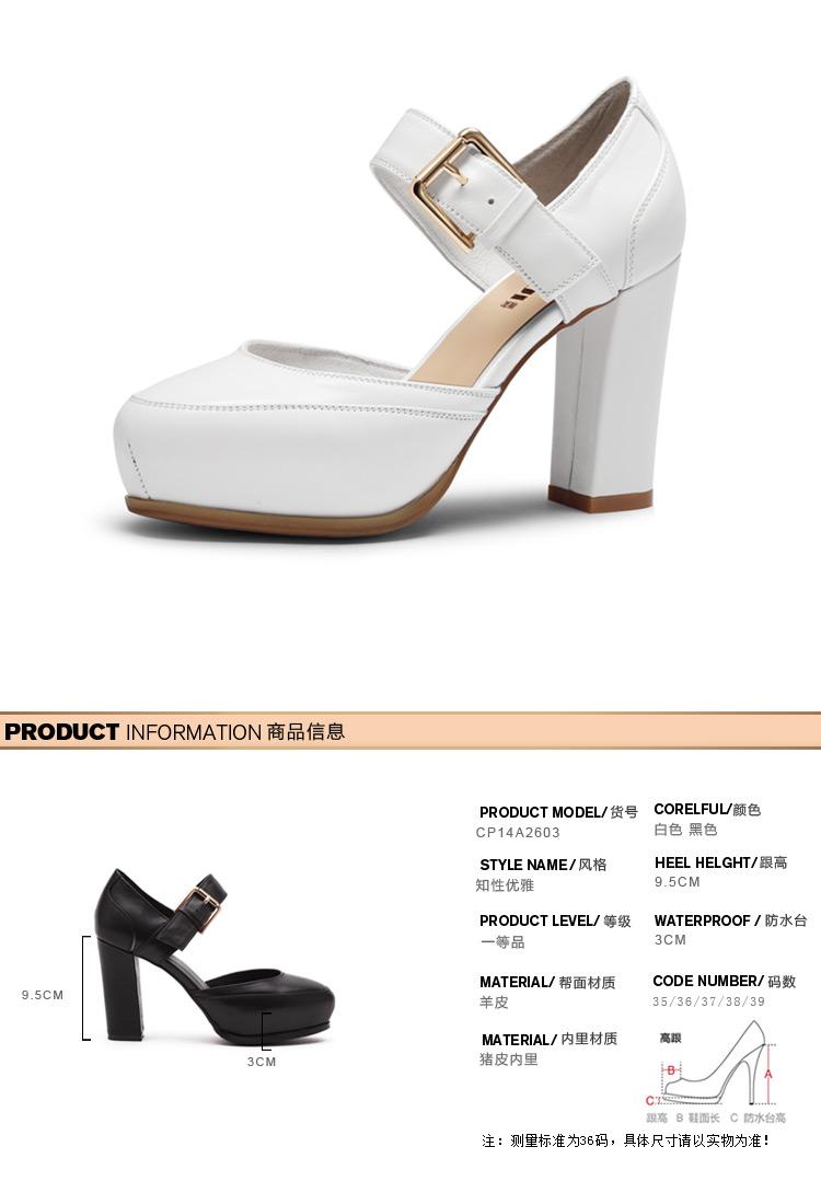 派对2014新款女鞋 真皮羊皮高跟粗跟时装凉鞋圆头