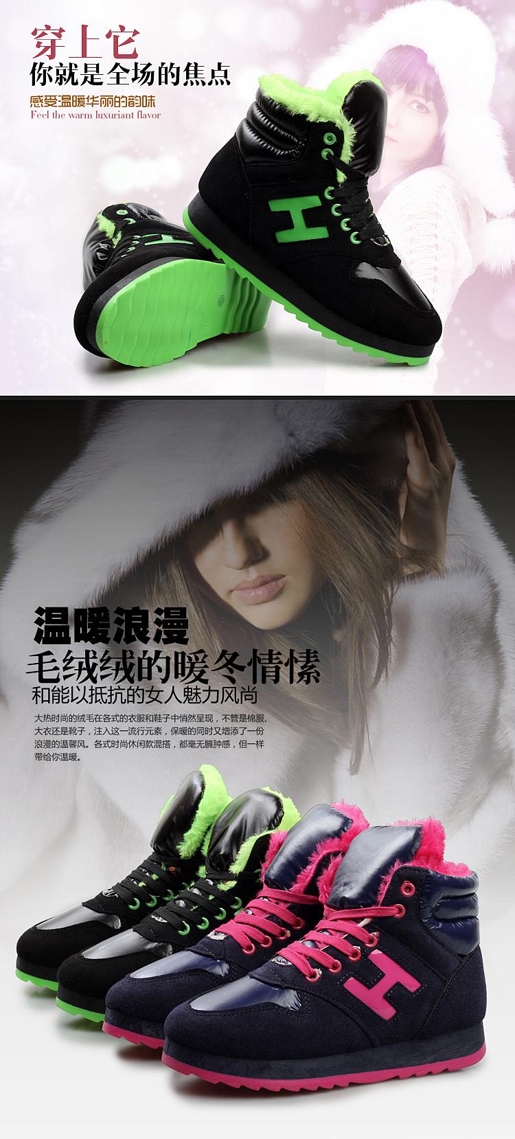 帮女棉鞋韩版潮鞋时尚厚底松糕鞋女休闲鞋保暖鞋女款