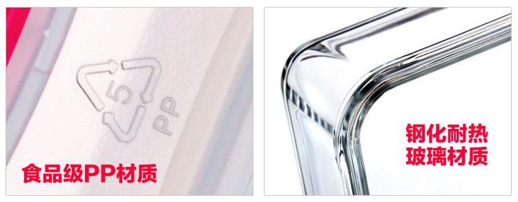 Sanko clouds GLASSLOCK Korea imported glass crisper RP532 \ MCRB200 2000ML