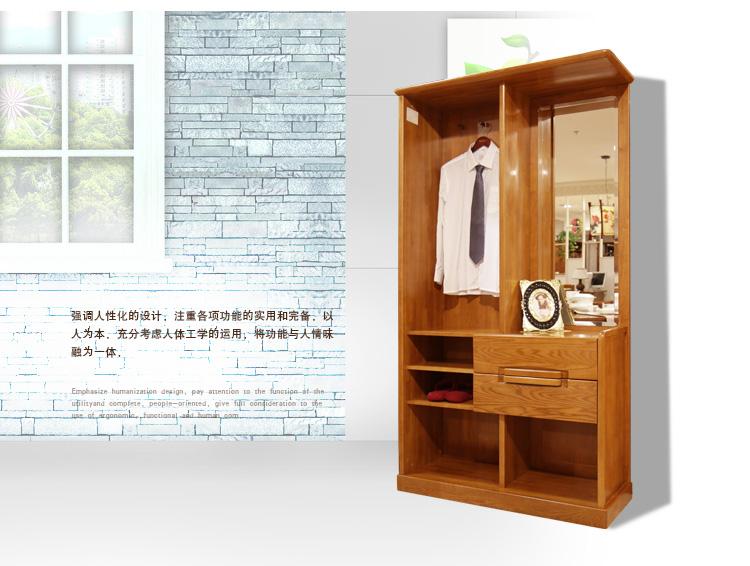光明家具中式橡木门厅柜 隔断柜 玄关柜客厅柜 带镜穿衣