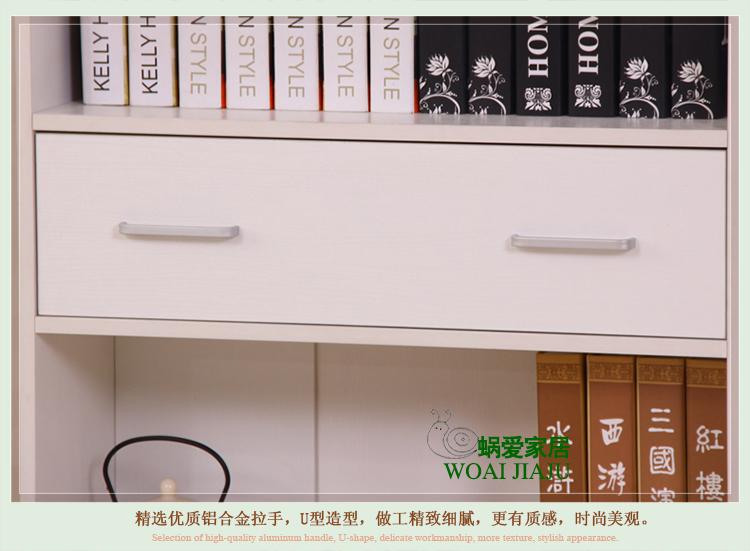 现代书房家具板式书架书柜可活动隔板书橱浮雕