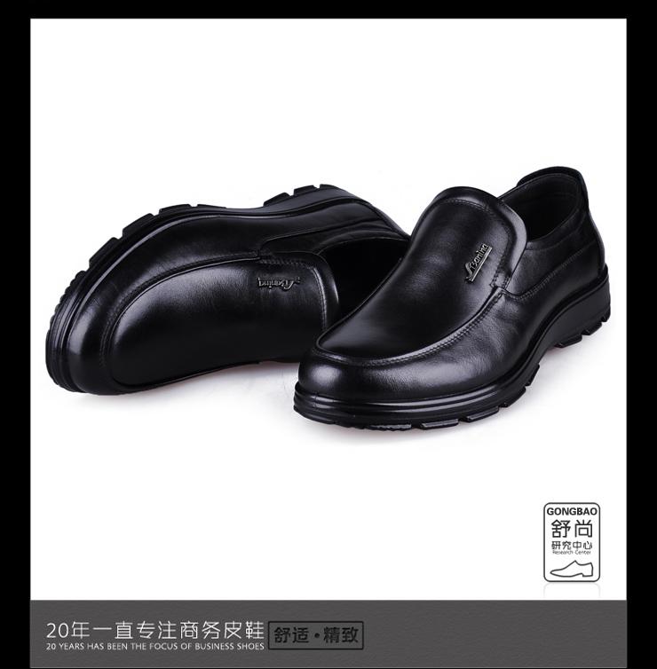 公豹潮流正装英伦冬季男鞋男士商务真皮皮鞋