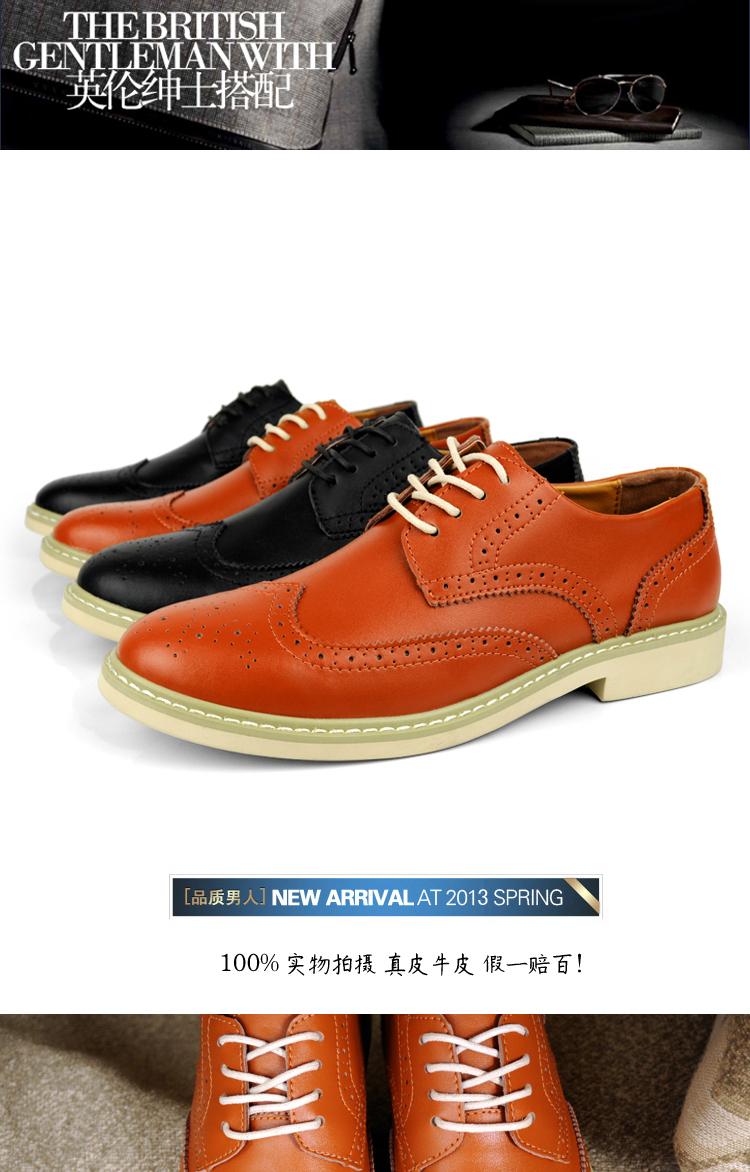 tatabaili它它百丽 布洛克男鞋