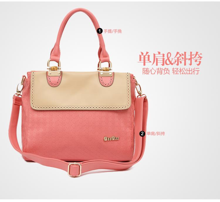 2014春季新款女士包包