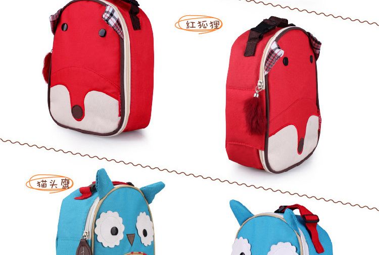 幼儿园儿童包动物餐包手提包