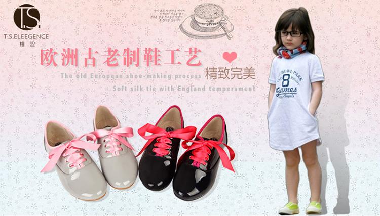 2014春款女童鞋