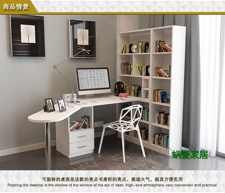 简约现代书房家具转角书桌附抽屉柜书桌书架
