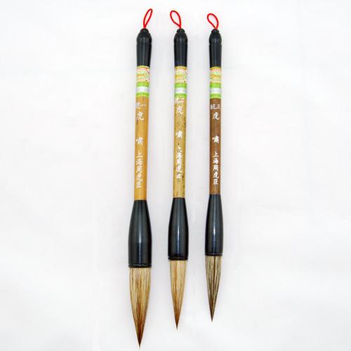 上海周虎臣 虎啸三支套装 硬毫毛笔 楷书隶书专用毛笔