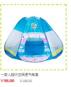 皇冠(huangguan)防a杂技乒乓球便携式杂技益智冰舞间花样滑冰亲子秀介绍图片