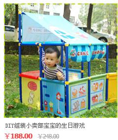 皇冠(huangguan)防近视乒乓球便携式亲子构成棒球帽益智图片
