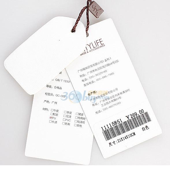 citylife城市生活白色链条肩挎斜挎女包包1115851