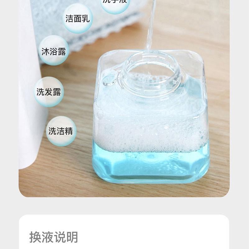 卫莱仕智能洗手机:洁面乳、沐浴露、洗发露...随意更换多种洗护乳液