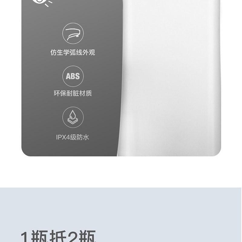 卫莱仕魔力小白-环保耐脏材料