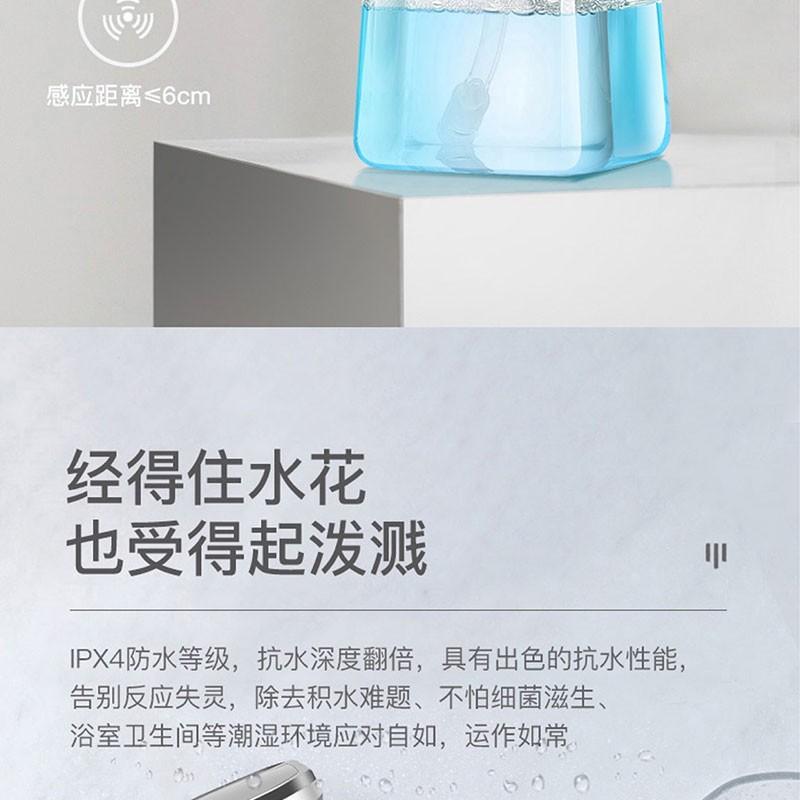 卫莱仕智能洗手器-防水设计