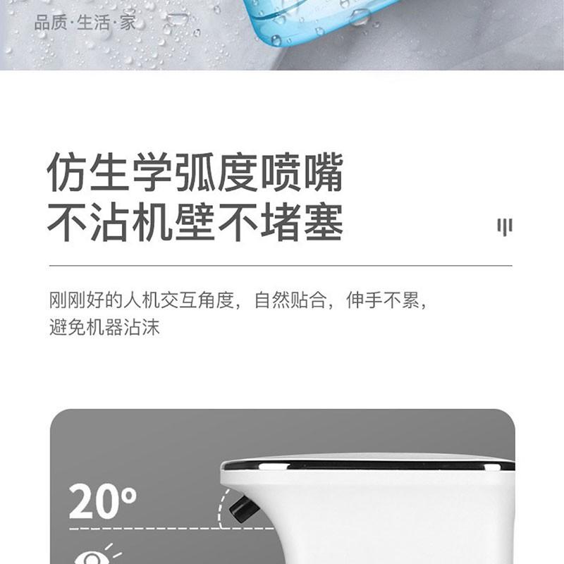 卫莱仕智能洗手器-仿生设计
