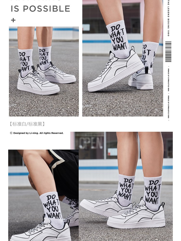 IS POSSIBLE工rmz口口NAN\DOW标准白/标准黑】c)Designed by Li-ning. All rights ReservedFNWWAN-推好价 | 品质生活 精选好价