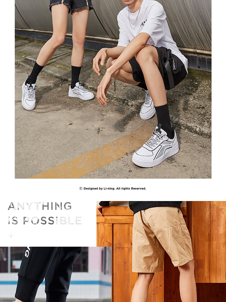 c Designed by Li-ning. All rights ReservedANYTHINGS PASSIBLE-推好价 | 品质生活 精选好价